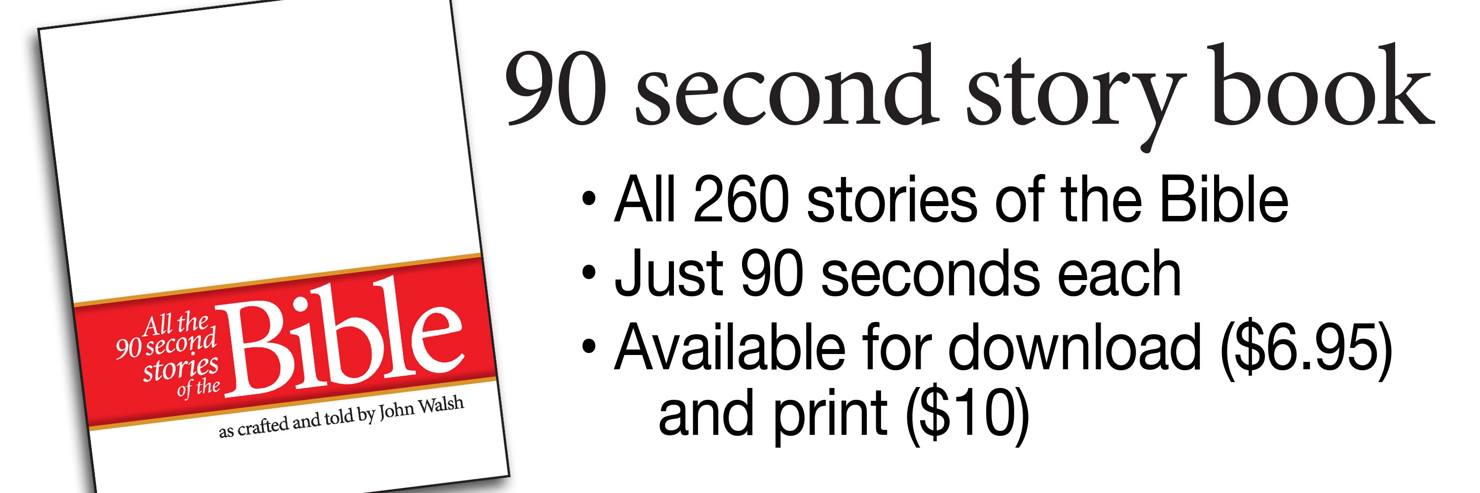Home-page-slide-90-second-stories