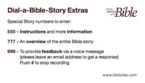 Dial-a-Bible-Story Side 2