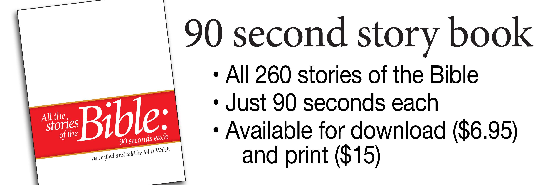 atsotb-90-sec-home-page