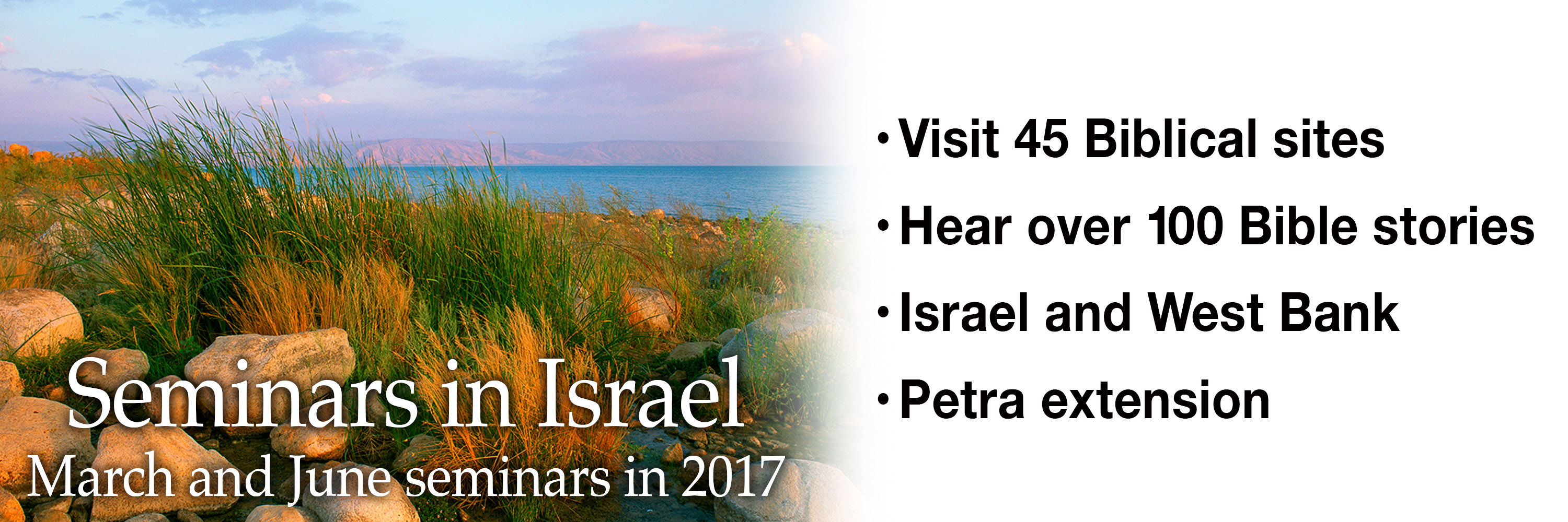 bt_seminars_in_israel_2017